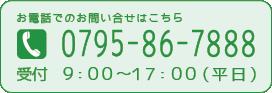 0795867888