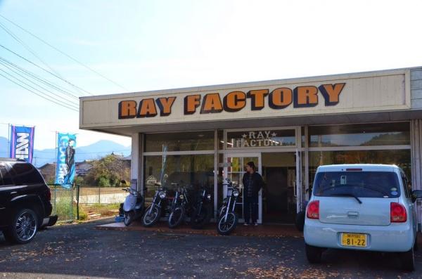 Ray Factory店舗
